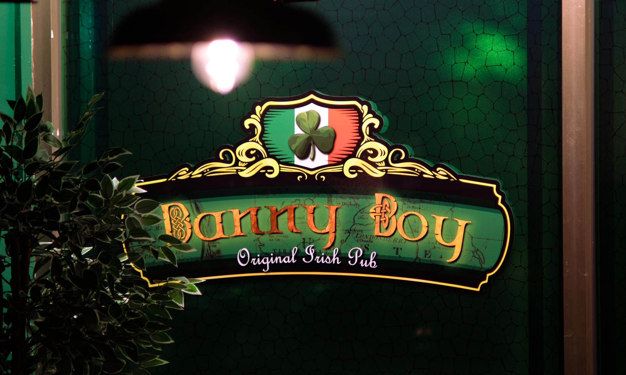 Irish Pub Danny boy